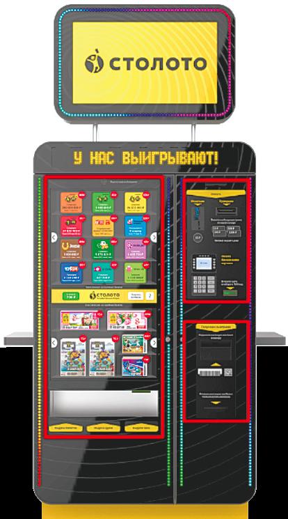 Игры игровые автоматы бесплатно скачать